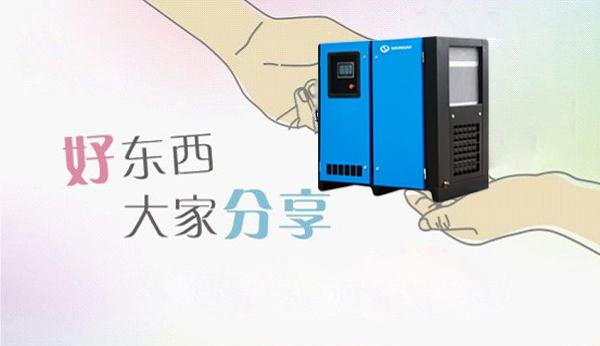 【节能案例】顺高:好永磁变频空压机 大家分享