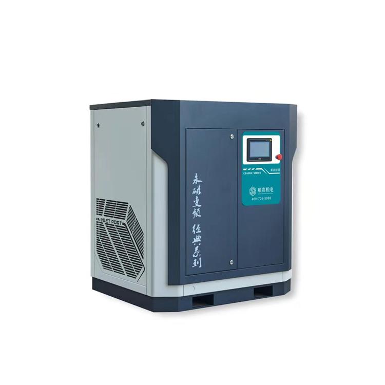 7.5kw-37kw永磁变频空压机